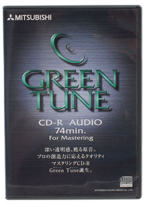 PDO Green Tune Mastering CD-R