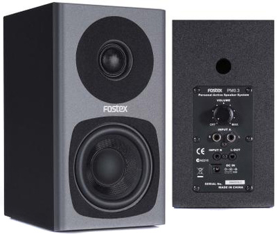 Fostex PM0.3 grey