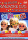 World of Karaoke Karaoke DVD f�r Kinder