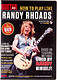 Guitar World How To Play Like Randy Rhoads